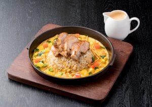 Chicken Teppan Rice