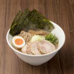 chicken miso special 2